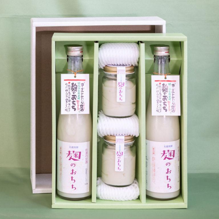 佐渡の甘酒 麹のおちち 飲むタイプ2本 食べるタイプ2個 (税込・送料込)