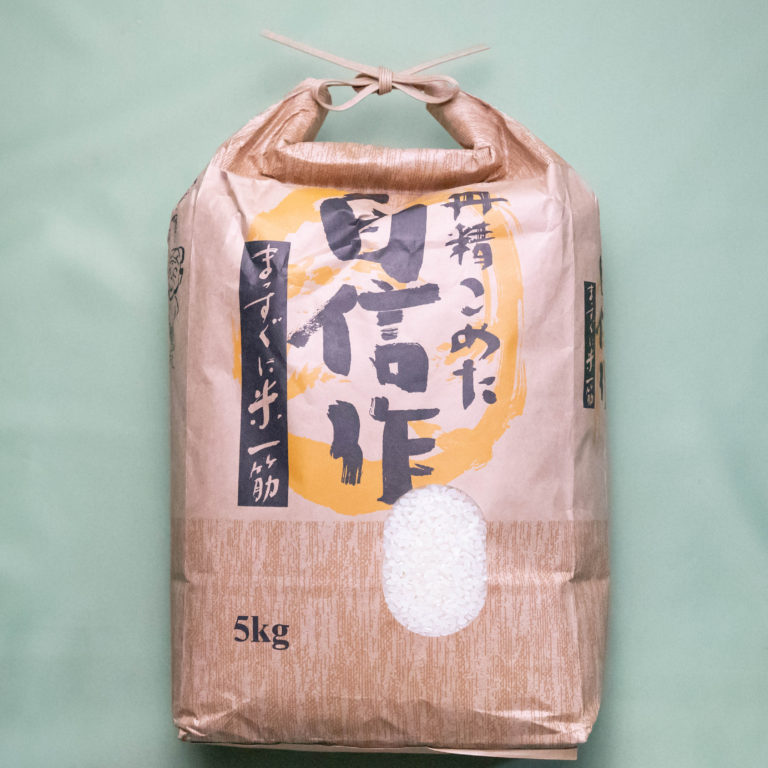 佐渡外海府産コシヒカリ 5Kg (税込・送料込)
